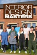 Interior Design Masters Season 1 Episode 2